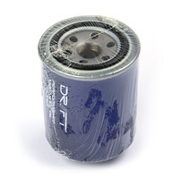 Performance Magnetic Oil Filter Z56