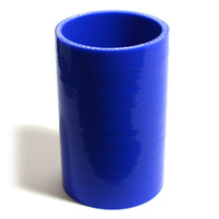 Straight 4 Ply Silicone Hose 70mm x 70mm x 127mm Blue